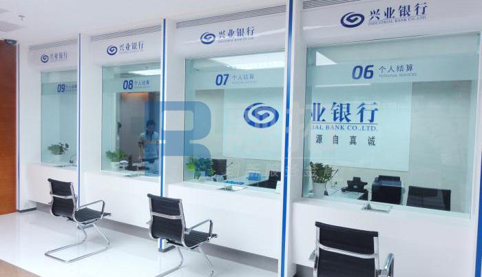 """中国融拓""""多功能收银槽""""是银行柜台创新型集成化产品图片"""