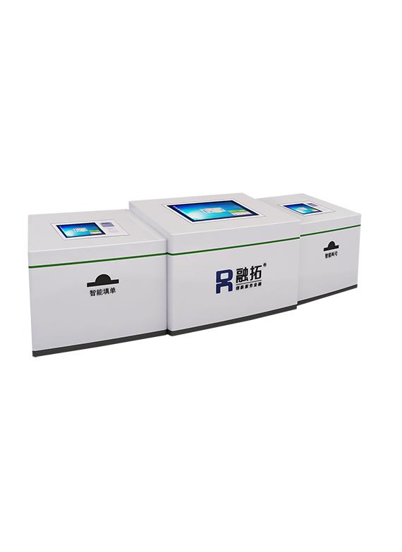 R200-T1(标准版)