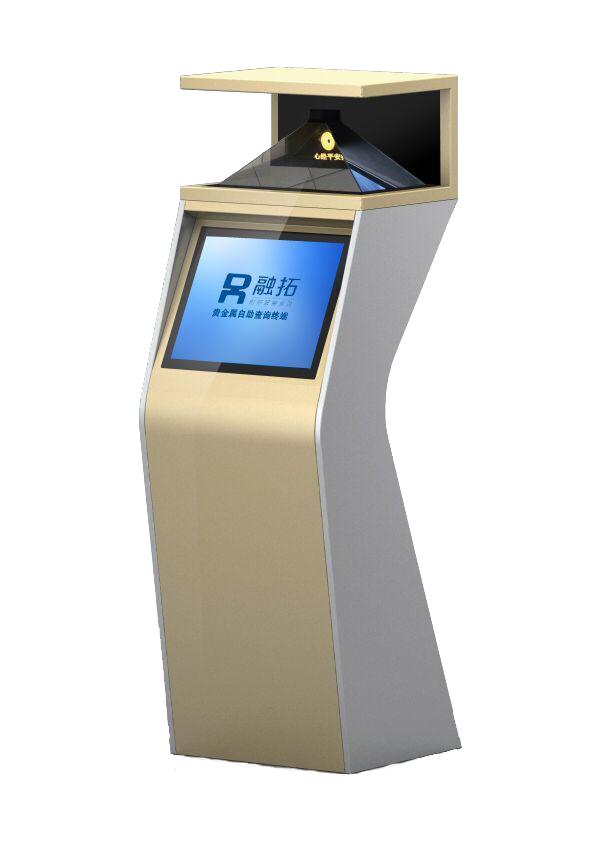 R6000-A(豪华版)