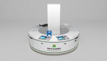 贵州乌当农商银行